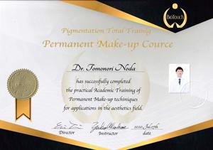 BioTouch artmake diploma