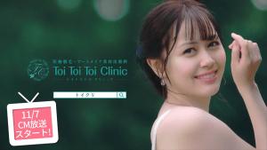 11月7日(土)19時30分よりTOKYO MX CM放送スタート!!